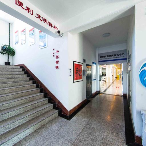 VR全景中共大庆市让胡路区乘风街道网信工作站