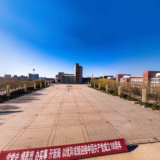 东北石油学院